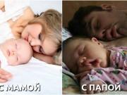 Tranh vui - Sự đối lập giữa bố và mẹ khi chăm sóc trẻ