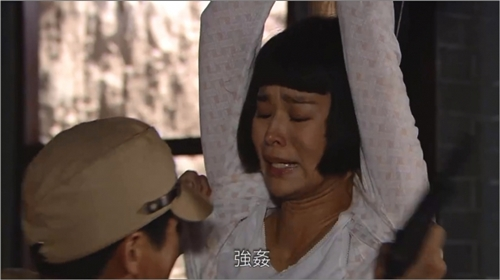 Khán giả bức xúc vì mỹ nhân Hoa đóng 3 cảnh bị cưỡng bức liên tiếp - 2