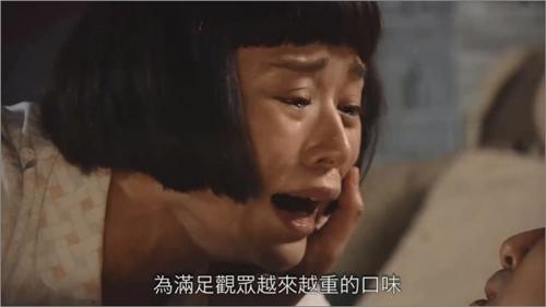 Khán giả bức xúc vì mỹ nhân Hoa đóng 3 cảnh bị cưỡng bức liên tiếp - 3