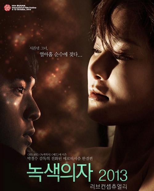"""Những """"cô giáo"""" chuyên đóng cảnh sốc trên phim Hàn - 3"""