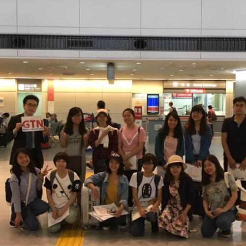 GTN-study - Du học đảm bảo việc làm tại Nhật - 2