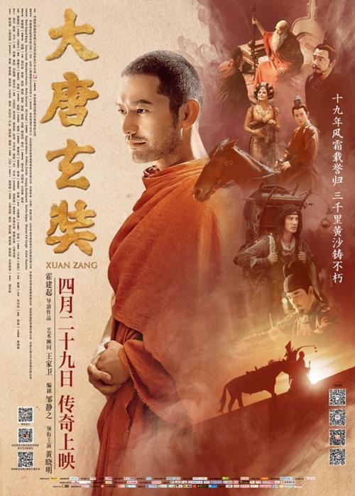 Phim của Huỳnh Hiểu Minh gây tranh cãi khi dự giải Oscar - 1
