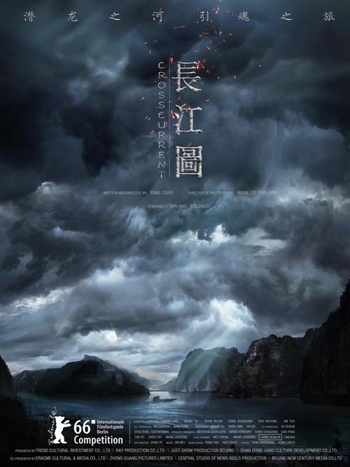 Phim của Huỳnh Hiểu Minh gây tranh cãi khi dự giải Oscar - 2