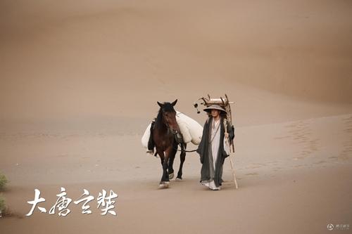 Phim của Huỳnh Hiểu Minh gây tranh cãi khi dự giải Oscar - 4