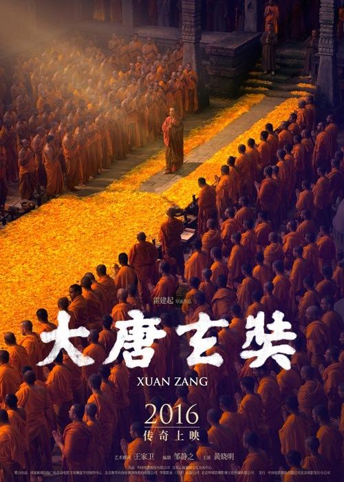Phim của Huỳnh Hiểu Minh gây tranh cãi khi dự giải Oscar - 6