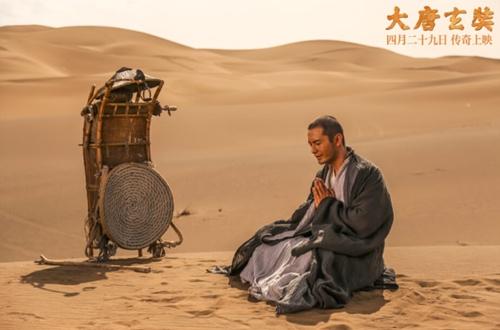 Phim của Huỳnh Hiểu Minh gây tranh cãi khi dự giải Oscar - 8