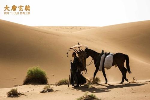 Phim của Huỳnh Hiểu Minh gây tranh cãi khi dự giải Oscar - 9