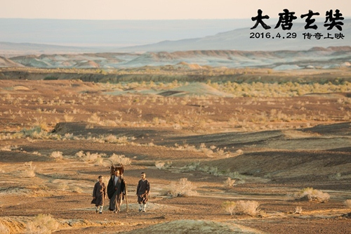 Phim của Huỳnh Hiểu Minh gây tranh cãi khi dự giải Oscar - 10