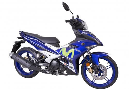 Yamaha Y15ZR MotoGP Edition có giá 46,5 triệu đồng - 3