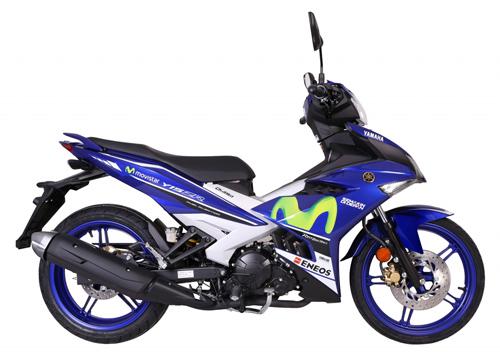 Yamaha Y15ZR MotoGP Edition có giá 46,5 triệu đồng - 1