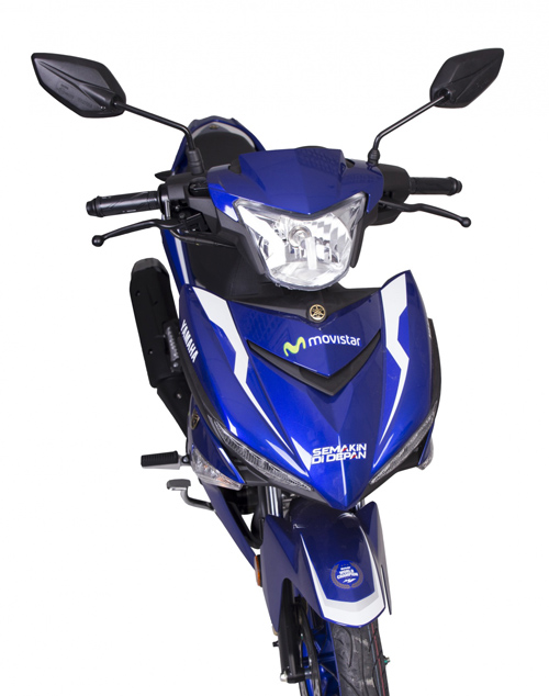 Yamaha Y15ZR MotoGP Edition có giá 46,5 triệu đồng - 2