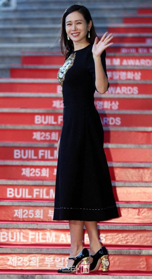 35 tuổi, Son Ye Jin trẻ trung không kém sao phim 19+ - 2