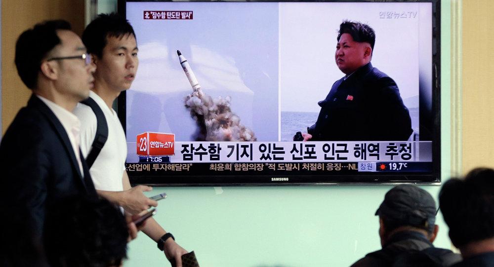 Trung Quốc chuẩn bị kế hoạch thay thế Kim Jong-un? - 1