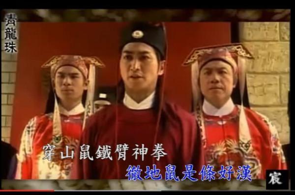 """Tuổi xế chiều phải đóng phim cấp 3, làm ở hộp đêm của sao """"Bao Thanh Thiên"""" - 1"""