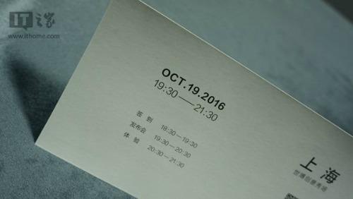 Oppo R9s sẽ lộ diện vào ngày 19/10 tới - 2