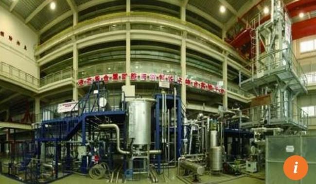 TQ tính xây nhà máy hạt nhân bé nhất thế giới ở Biển Đông - 3