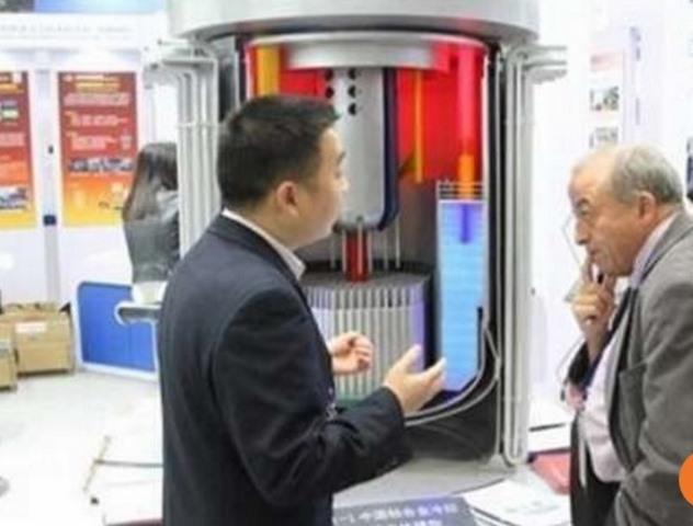 TQ tính xây nhà máy hạt nhân bé nhất thế giới ở Biển Đông - 2
