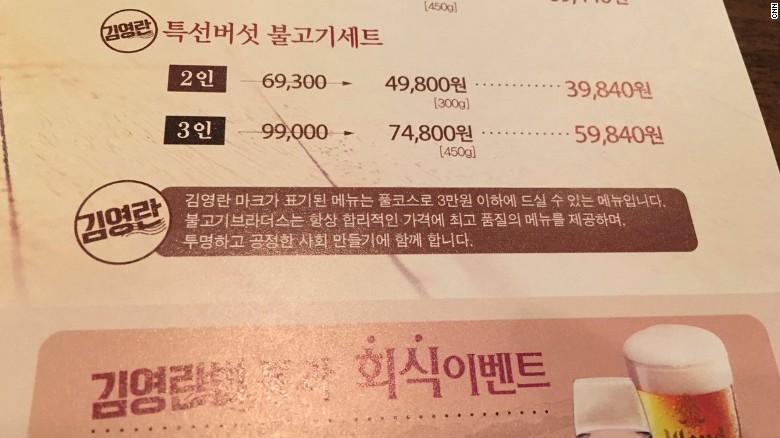 Hàn Quốc: Mời sếp đi ăn quá 600 ngàn, phạt tù 3 năm - 3