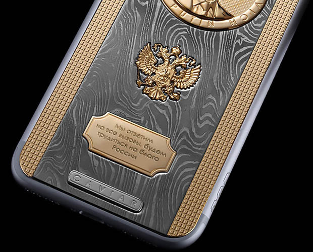 """Putin được tặng iPhone 7 siêu """"độc"""" giá 82 triệu đồng - 4"""
