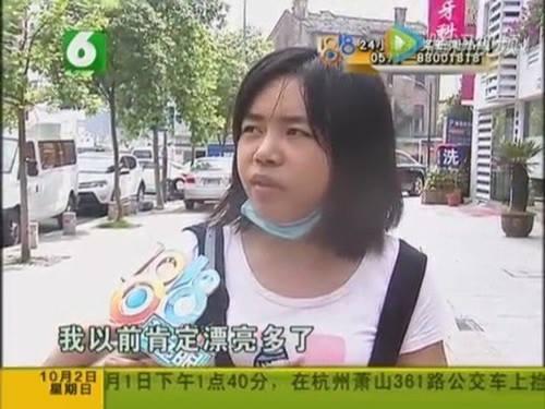 Cô gái khóc thét vì phẫu thuật thẩm mỹ bị biến dạng - 2