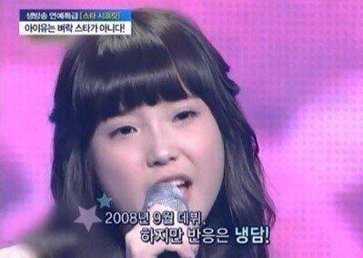 """Choáng với nhan sắc xưa nay của """"em gái quốc dân Hàn"""" - 6"""