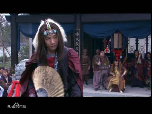 """5 vai diễn vàng của """"Hư Trúc - Thiên long bát bộ"""" trước khi vướng vòng lao lý - 4"""