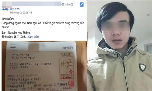Xót xa lao động Việt chết tại Hàn Quốc, gia đình không có tiền đưa về - 1