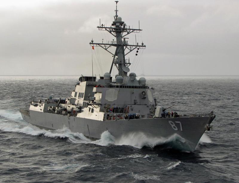 Tàu chiến bị tấn công, Mỹ dội tên lửa hành trình trả đũa - 2