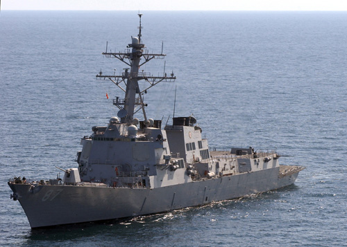 Lực lượng nào dám tấn công tàu chiến Mỹ ở Trung Đông? - 2