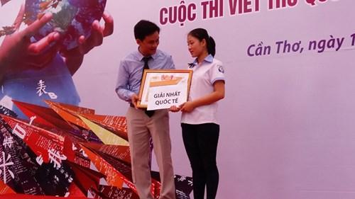 Trao giải nhất cuộc thi viết thư Quốc tế UPU lần thứ 45 - 3
