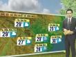 Dự báo thời tiết VTV 14/10: Trung Bộ tiếp tục mưa lớn