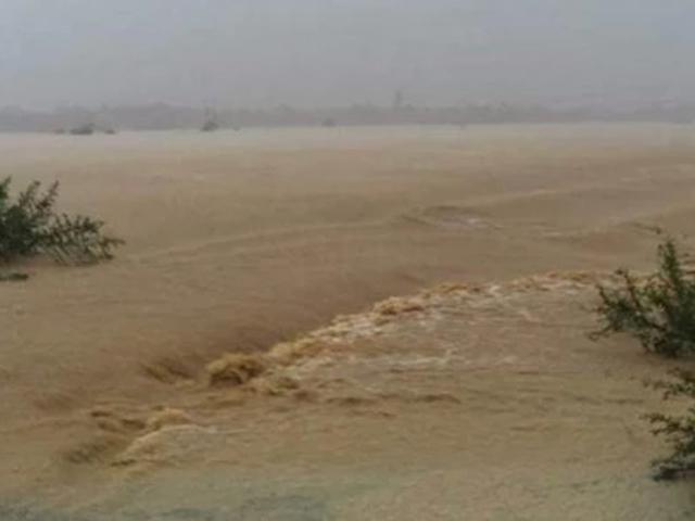 Quảng Bình: 5 người chết và mất tích do mưa lũ - 1