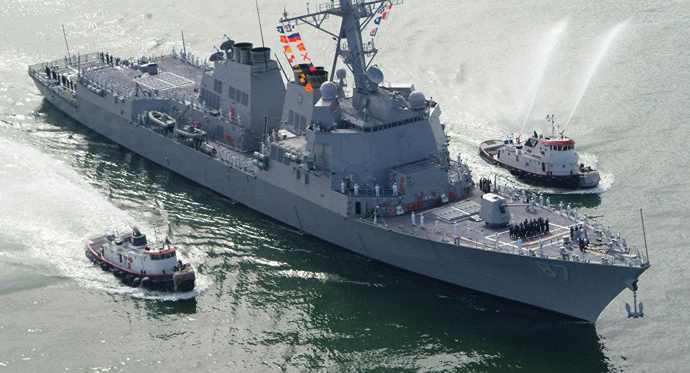 Tàu chiến Mỹ lại bị tên lửa hành trình tấn công - 1