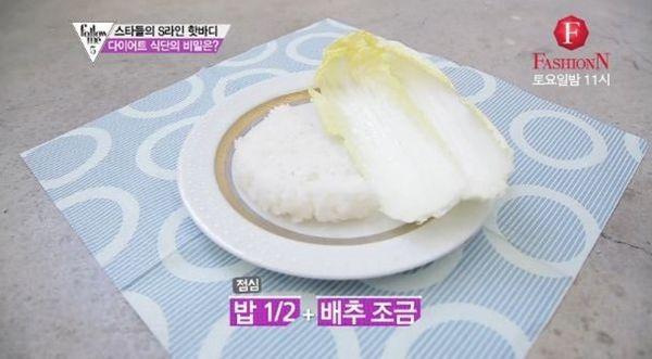 7 mỹ nữ Kpop tiết lộ thực đơn ăn kiêng gây sốc nặng - 3