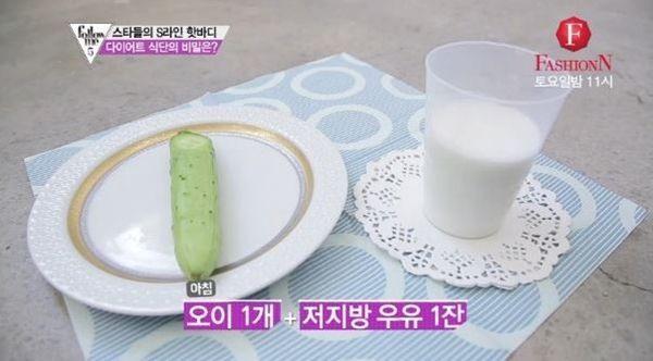 7 mỹ nữ Kpop tiết lộ thực đơn ăn kiêng gây sốc nặng - 2