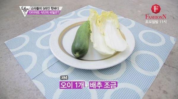 7 mỹ nữ Kpop tiết lộ thực đơn ăn kiêng gây sốc nặng - 4