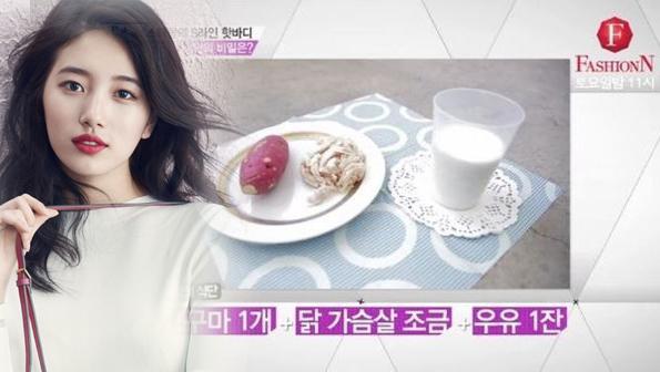 7 mỹ nữ Kpop tiết lộ thực đơn ăn kiêng gây sốc nặng - 5