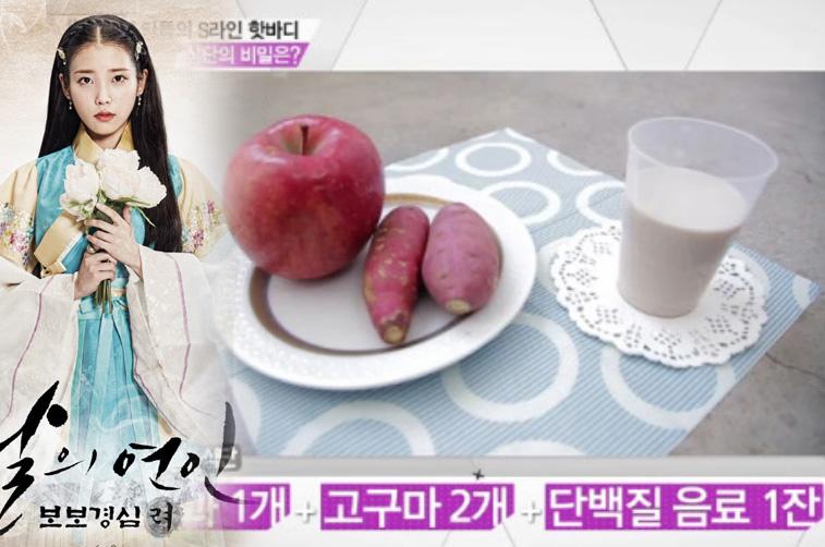 7 mỹ nữ Kpop tiết lộ thực đơn ăn kiêng gây sốc nặng - 6