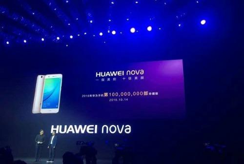 Huawei đã xuất xưởng 100 triệu smartphone - 1