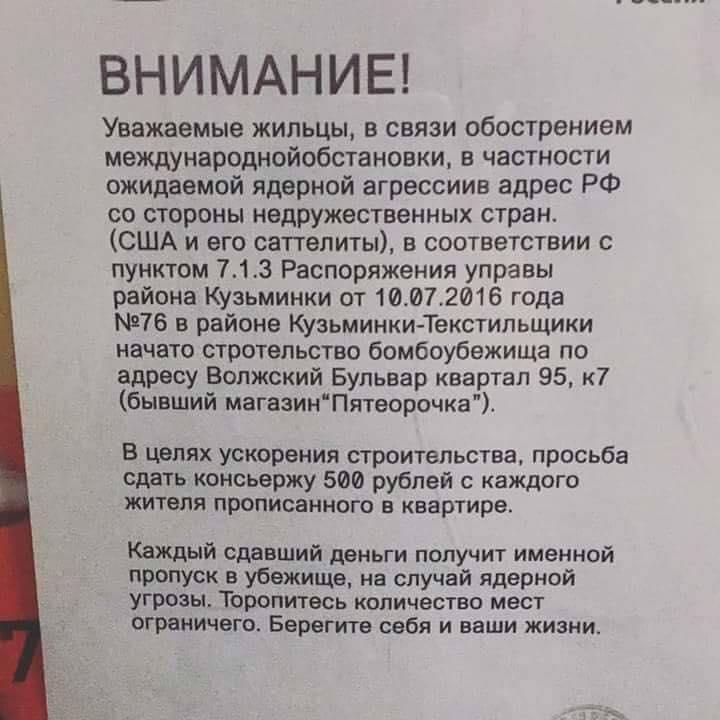 """Báo Mỹ phân tích 5 dấu hiệu Nga """"chuẩn bị chiến tranh"""" - 2"""