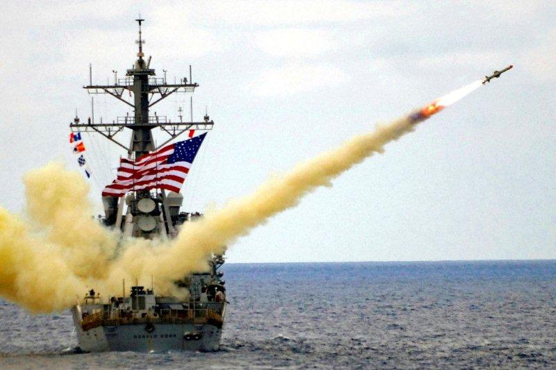 Nga định dùng trạm viễn thông đối phó tên lửa Mỹ - 1