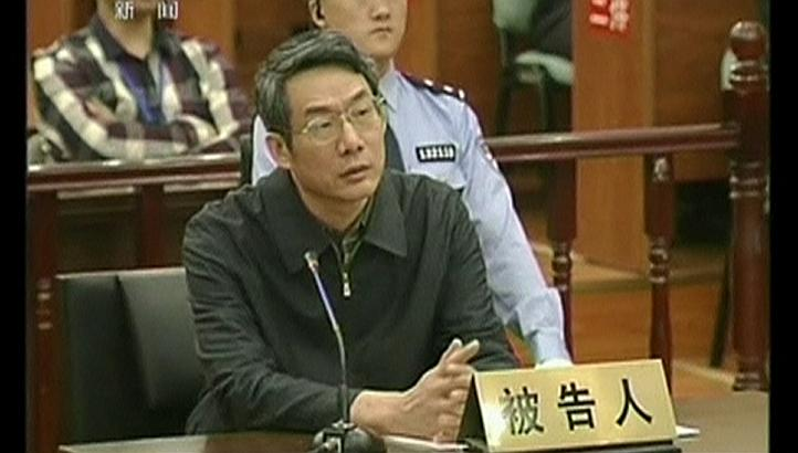 TQ: Tuyên án quan tham giấu nhiều tiền đếm cháy cả máy - 2