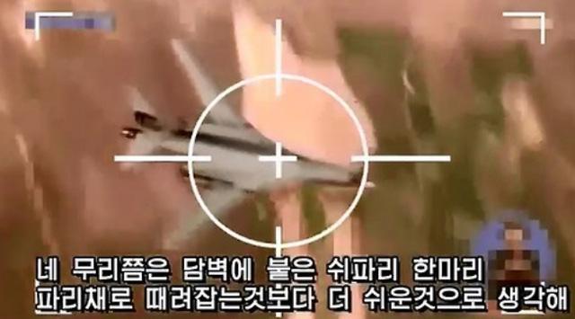 Triều Tiên: Bắn chiến đấu cơ Mỹ dễ hơn đập chết con ruồi - 1