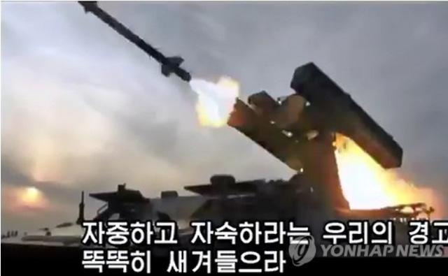 Triều Tiên: Bắn chiến đấu cơ Mỹ dễ hơn đập chết con ruồi - 2
