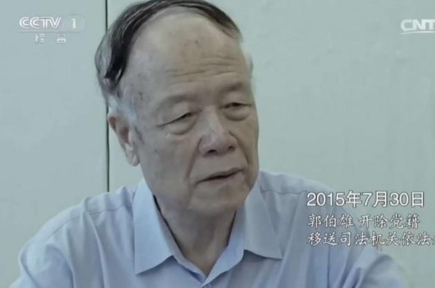 Quan tham TQ bị buộc chường mặt trên truyền hình nhận tội - 1