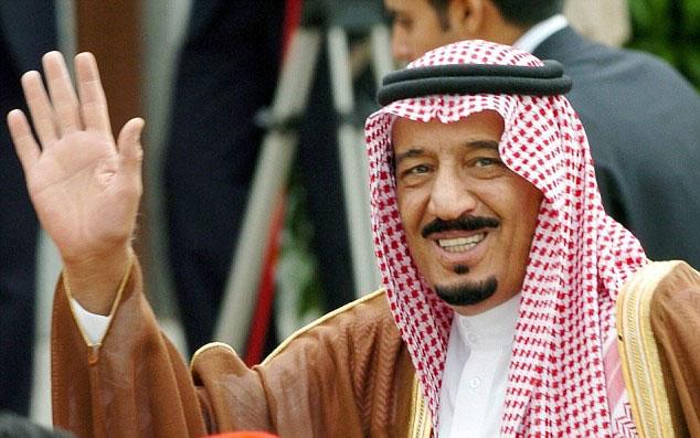 Sau 40 năm, Ả Rập Saudi hành quyết hoàng tử giữa thủ đô - 2