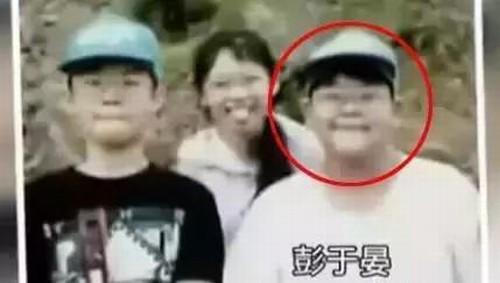 Bành Vu Yến: Từ chàng béo tự ti đến ông vua phòng vé - 2