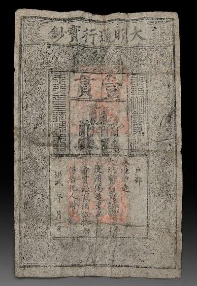 TQ: Phát hiện báu vật trong đầu tượng Phật 700 tuổi - 3