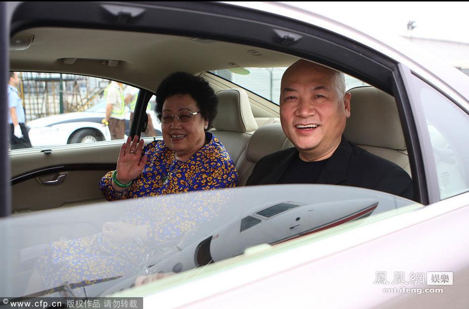 """Vợ """"Đường Tăng"""" lọt top 3 đại gia bất động sản giàu nhất Trung Quốc - 3"""