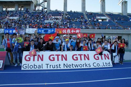 Chương trình học bổng du học Nhật Bản – GTN-STUDY - 1
